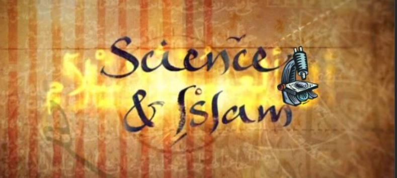 ISLAM DAN ILMU PERTANIAN - ANTASALAM AJO